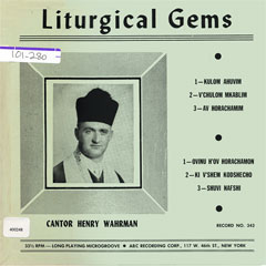 Liturgical Gems