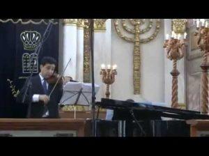 Concierto de Adrián Justus en el Shul de Justo Sierra