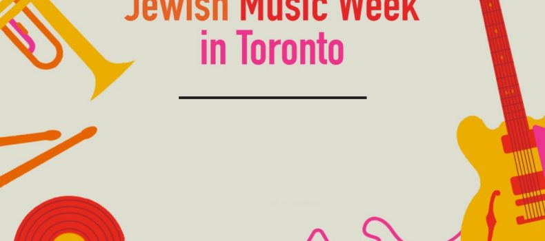 Announcing the Jewish Music Week in Toronto 2019 Student Art Contest!