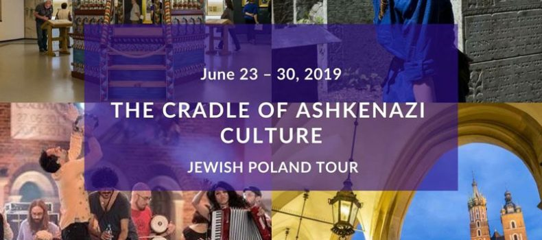 29th edition of the Jewish Culture Festival