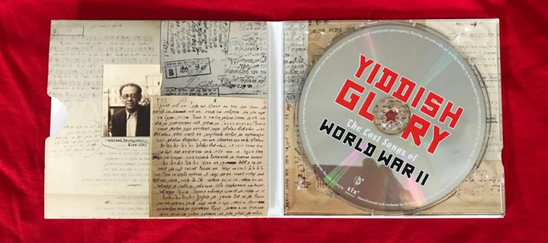 'Yiddish Glory' CD records Jewish pain and resistance in World War II obtains a Grammy Nomination