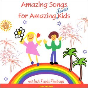 Amazing Songs for Amazing Jewish Kids, by Judy Caplan Ginsburgh