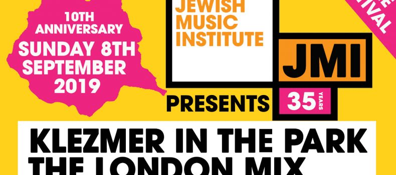 Klezmer In The Park: The London Mix