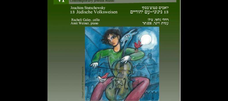 Preview: Stutschewsky's 13 Jewish Folk Tunes
