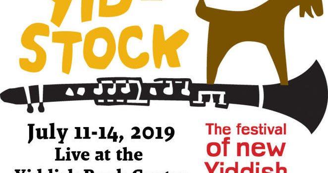 Yidstock 2019: July 11-14