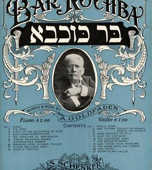 """July 24: Abraham Goldfaden, the """"father of modern Yiddish theater,"""" was born in Russia"""