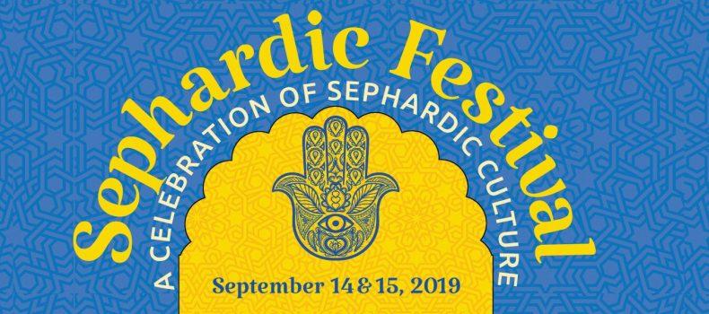 Join us for San Diego's inaugural Sephardic Festival!