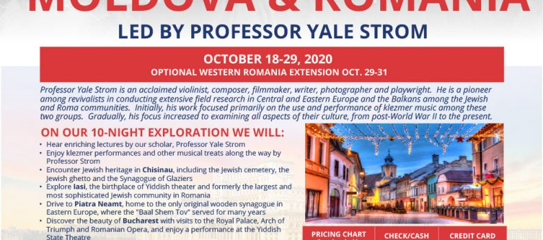 Yale Strom Yiddish scholar & artist leading a unique tour to Moldova and Romania in Oct. 2020