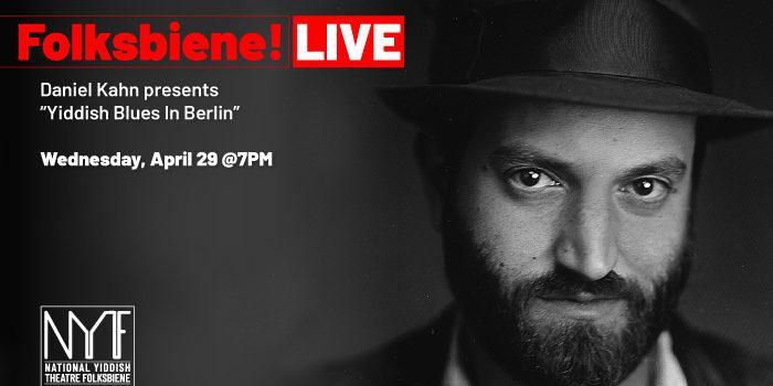 "Daniel Kahn presents""Yiddish Blues in Berlin"""