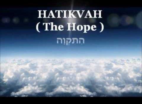 Grave of Samuel Cohen, composer of Hatikvah is restored