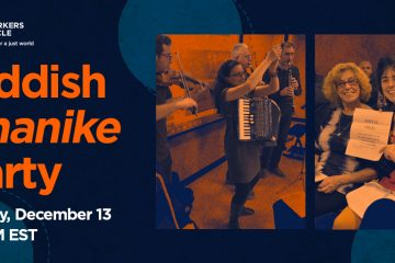 2020 Yiddish Khanike Party / December 13 @ 1:00 PM EST