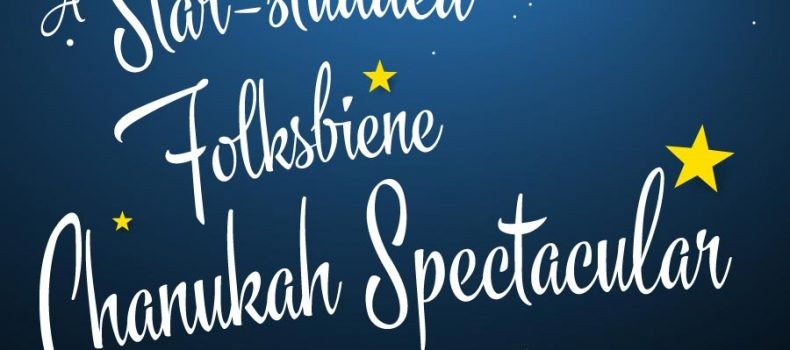 Last Chance to See the Chanukah Spectacular