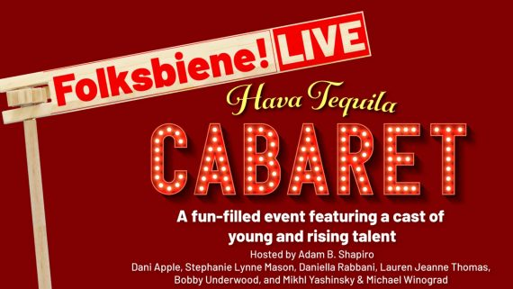 """Hava Tequila Cabaret"" A fun-filled event featuring a cast of young and rising talent"