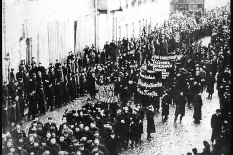 """In Ale Gasn"", Revolutionary Yiddish Anthem"
