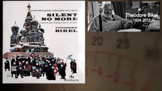 """""""Am Yisroel Khai"""",  by Theodore Bikel"""