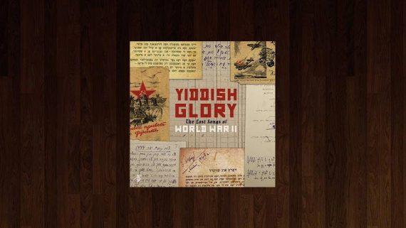 """""""Shalakhmones Hitlern"""", by Yiddish Glory"""