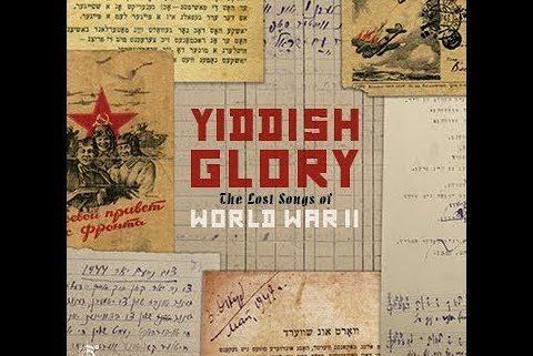 """""""Nitsokhn Lid"""", by Yiddish Glory"""