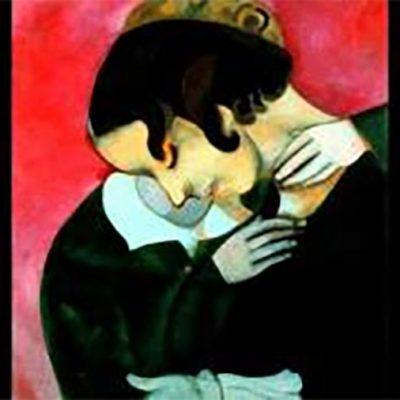"Jacob Sandler, ""Mayn Erster Tango"" — מײַן ערשטער טאַנגאָ"